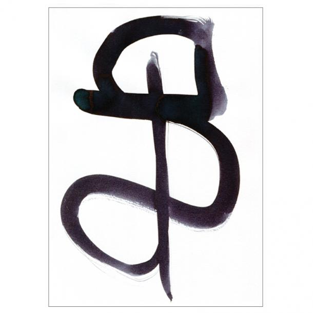 Sign Limited Edition kunstplakat